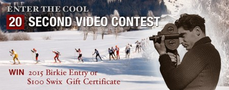 gear west video contest banner